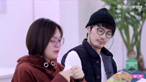 白宇跟经纪人就像兄弟,看到妹妹哭,表情真的很心疼