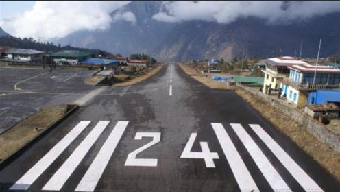 """全球最""""危险""""的机场,跑道尽头是悬崖,坐落在喜马拉雅山"""