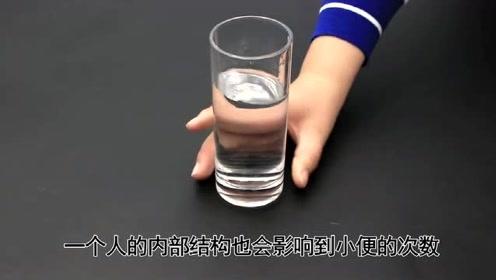 为什么有人一喝水就有尿,有人喝很多水也不去上厕所?别不当回事
