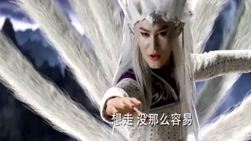 九尾妖狐幻化成战神,却不想被一眼识破,于是恼羞成怒!