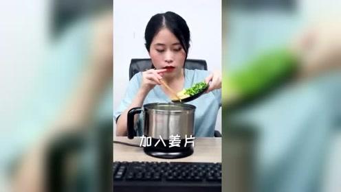 办公室小野:你们的电热杯是不是用来烧水呢?我都用来煮牛肉吃了