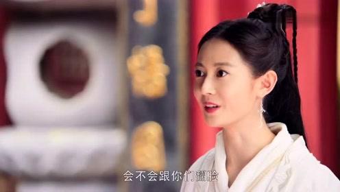 陈钰琪新版赵敏不可一世嚣张的样子太帅了!难怪会被网友圈粉!