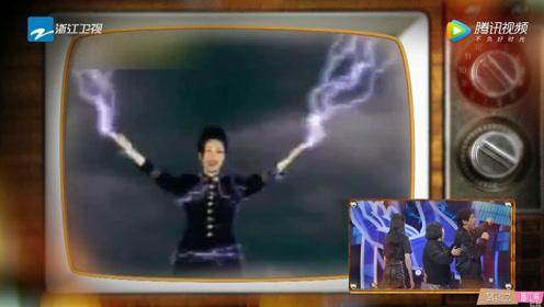 那英珍贵mv视频节目曝光,镜头给到那英张开双手迎接闪电,全场笑垮