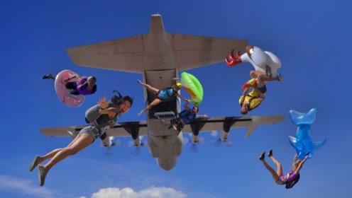 带着游泳圈从飞机跳下落地还能玩游戏 网友:好想玩