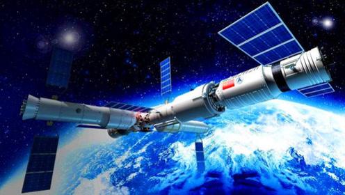 第一个空间站花费1600亿美元,我国自主建造要多少钱?钱从哪里来?