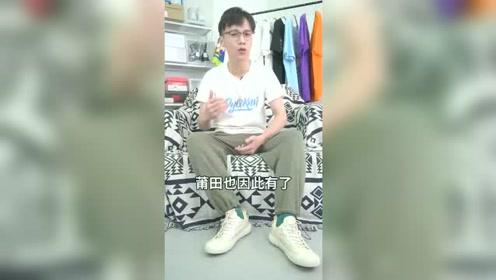 八亿潮男:莆田鞋就等于fake?其实莆田的冷知识你真的不懂!