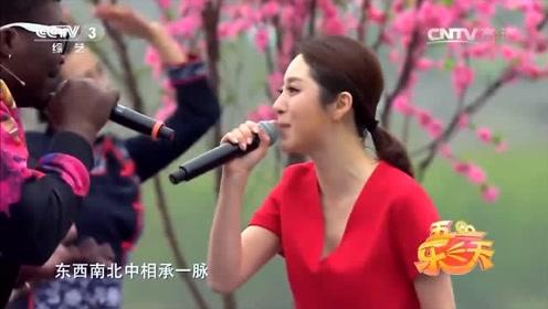 好弟、郭津彤演唱《中国味道》,完美和声,宛如天籁