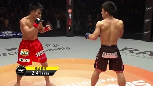 ONE冠军赛 猿田洋祐允许帕西奥先攻击,但自己一定会还手