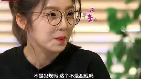 RedVelvet女团游戏女王裴珠泫也有翻车时刻?艾琳的尖叫声好甜美!