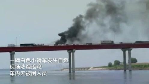 突发!武汉白沙洲大桥一小车自燃 现场浓烟滚滚