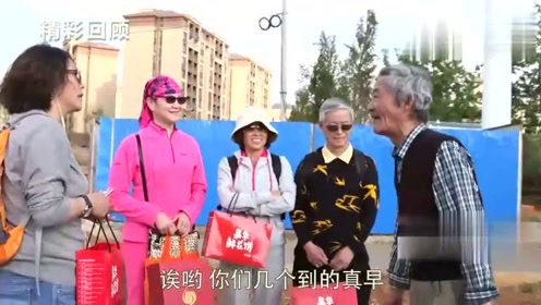 陈翔六点半:老头忘带东西,叫停公交后,却对司机大发脾气!