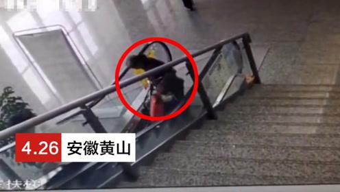 老人扶梯上不慎摔倒 女工作人员狂奔按下电梯急停按钮