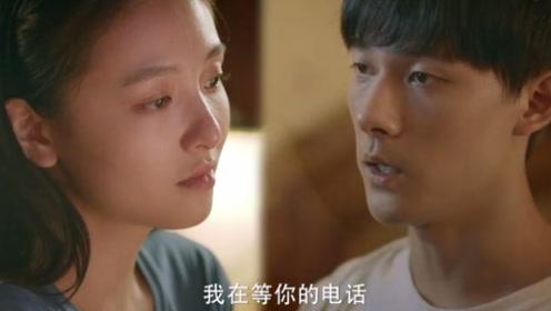 《我只喜欢你》定档4.29日,吴倩、张雨剑组cp演绎学渣、学霸意外之恋!
