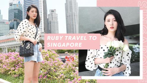 跟我来新加坡! Vlog 必去景点 道地美食 Singapore Ruby幼熙