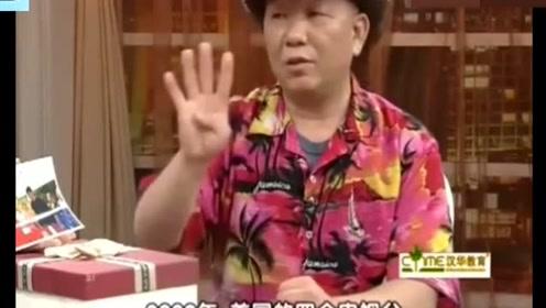 中国大叔美国街头摆摊,一天挣20万美元,钱当垃圾丢了!