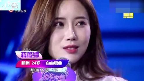 女孩:给你5秒钟的时间,过了我就回杭州,男生一个动作泪奔