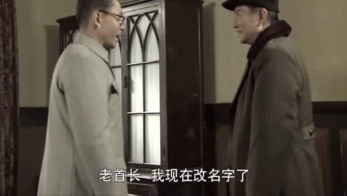 堂堂的司令去省长那里去报到,刚见面就认出,这是自己的老部下!