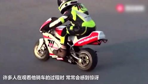 """最小的""""摩托车骑手""""!4岁的小奶娃,技术稳如老司机!"""