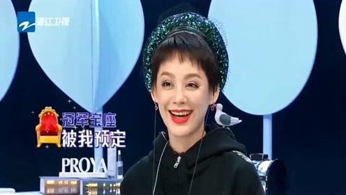 吴宣仪一脸不舍,没想到宁静一顶帽子预定冠军宝座,超乎想象!