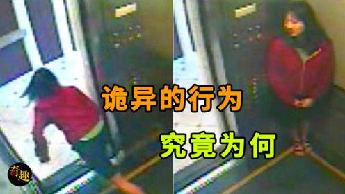 21世纪最大的谜案之一,蓝可儿在电梯中的怪异行为,究竟为何?