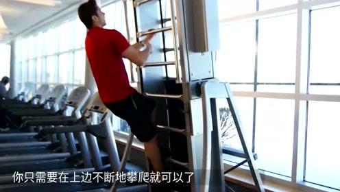 最邪门的楼梯,只有九阶,但你却永远爬不到头,健身人的好帮手!