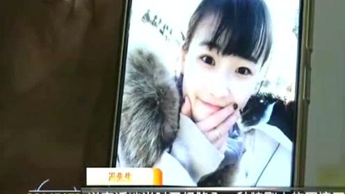 21岁女孩跳楼自杀,父亲整理其遗物时,发现了令人悲愤的秘密