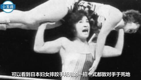 老照片经典!日本80年代妇女摔角比拳击刺激多了,薅头发不算啥