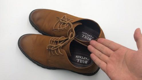鞋子太臭不用愁,只需鞋里撒一把,快速去除鞋臭,后悔没早点看到