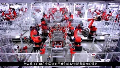 没买车有福了,廉价的汽车企业来中国建厂,老百姓也能开上好汽车