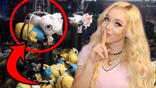 抓娃娃机为什么总是抓不到娃娃?原来猫腻在这呢!老板偷偷告诉你