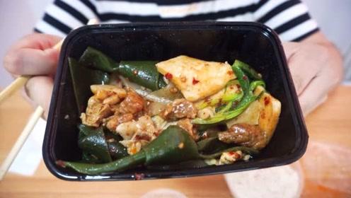 """试吃23块钱外卖""""麻辣香锅"""",一盒菜,两份米饭,这老板发财了"""