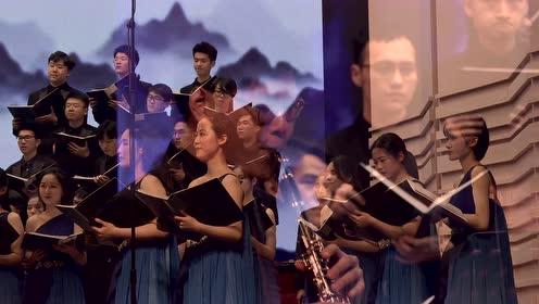 浙大文琴合唱团-钴鉧潭