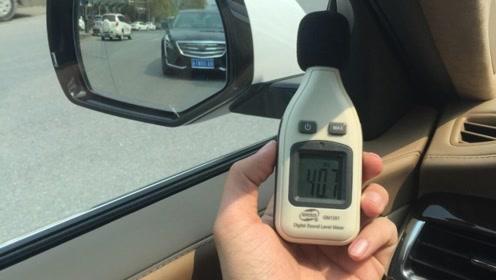 汽车噪音太大怎么办?如何少花钱减少噪音?老司机教你几个妙招