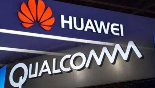 华为5G专利申请失败?高通赢得了5G专利权,网友:一票之差!
