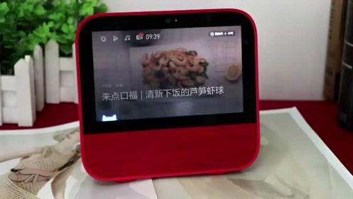 天猫精灵CC通话视频演示