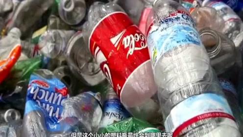 原来你穿的衣服是塑料瓶做成的!
