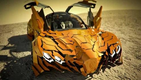 """全球首台由""""鳞片""""打造而成的跑车,造型炫酷,踩刹车还能变形!"""