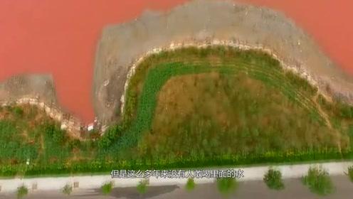奇怪的红酒河,无人喝也没人触碰,千年未曾开发
