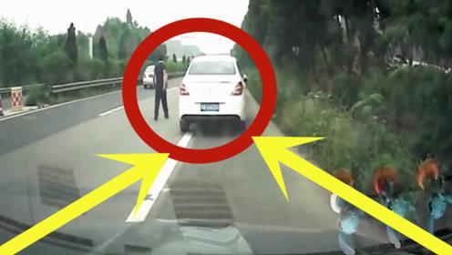 豪车无辜被挂,原来是因为这个举动,监控全程拍下!