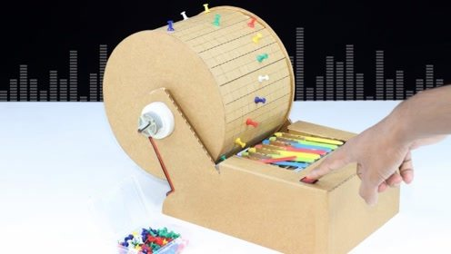 国外手工达人用纸板制作了一架钢琴,居然真能弹奏旋律,太牛了!