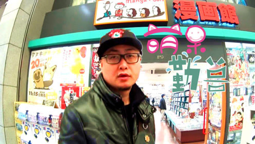为什么说漫画是日本支柱产业,大街上随便逛逛你就知道了!
