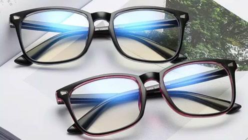 市场上的防蓝光眼镜,对于眼睛来说到底有没有起到保护作用呢?