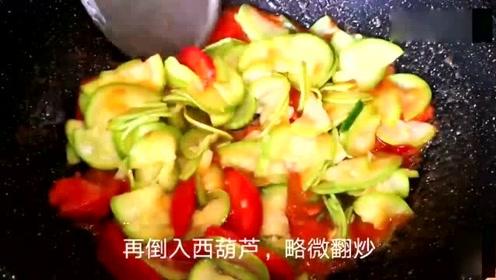 教你西葫芦最好吃的做法,鲜香可口,做法简单好吃,超级下饭!