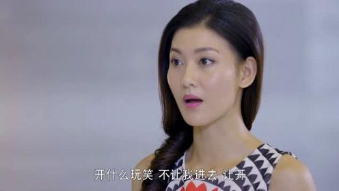 儿媳彩金风暴视频_公公调查儿媳视频事件,总裁知道,当场质问媳妇看她怎么办