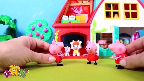 佩奇 丹尼误入魔法屋 变出多个自己 这下子糟糕啦 玩具故事