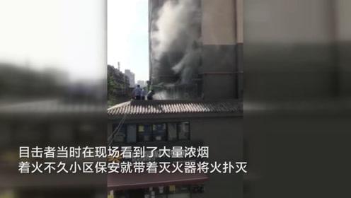 西安一小区内发生火灾 疑高层住户扔烟头引燃杂物
