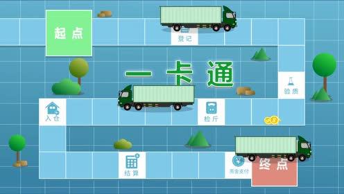 中储粮首届公众开放日发布《探秘大国粮仓》动画