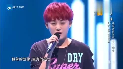 中国好声音:22岁的女大学生唱的慢歌,最后一句吓到了导师!
