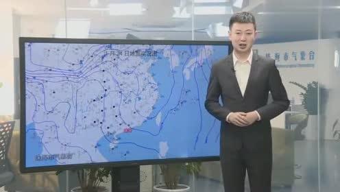 24日珠海天气预报:冷空气东移,天气回暖,明天最低14度最高22度