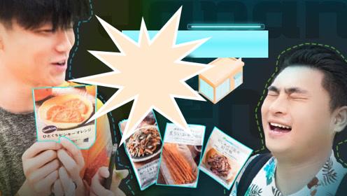日本便利店美食大赏 不输五星级饭店的大餐都在这里!